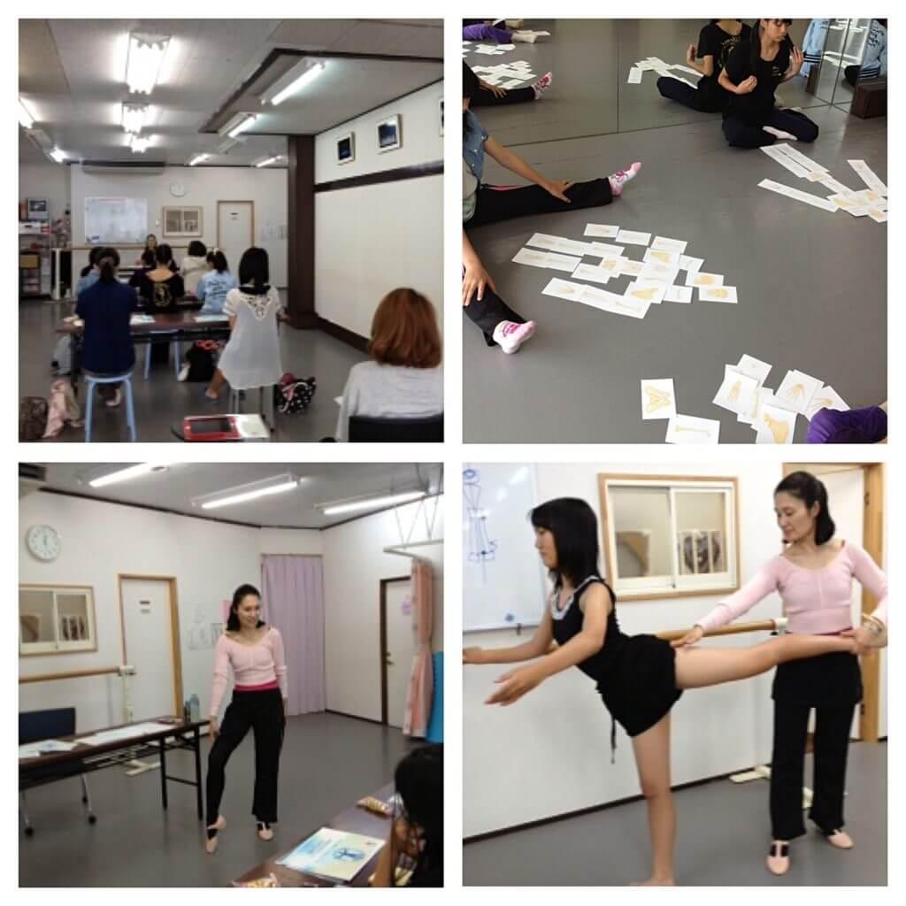 バレエの解剖学講座2013、バレエ治療院あんじゅ